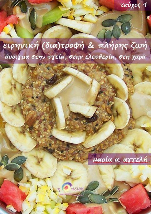 peace-food-diet_4
